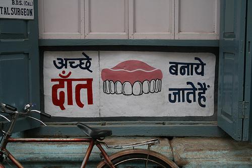 Vinculo entre la edad y la salud de las encías
