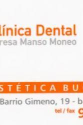 Imagen de Clinica Dental Teresa Manso