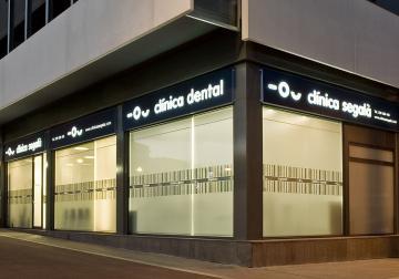 Imagen de CLINICA DENTAL DR. EDUARDO CASTILLO LOPEZ