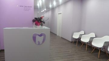 Imagen de CLINICA DENTAL DOCTOR BARBERO